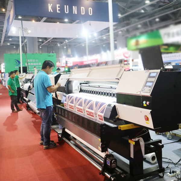 2016 THE FESPA CHINA & CSGIA